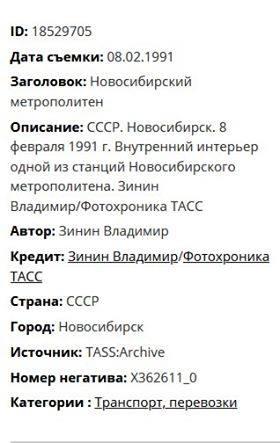 http://images.vfl.ru/ii/1584466779/89d90108/29906973_m.jpg