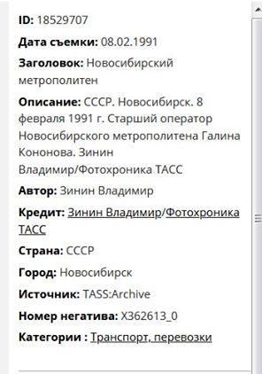 http://images.vfl.ru/ii/1584466779/c99bfa1a/29906977_m.jpg