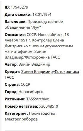 http://images.vfl.ru/ii/1584467364/e4dc8106/29907091_m.jpg