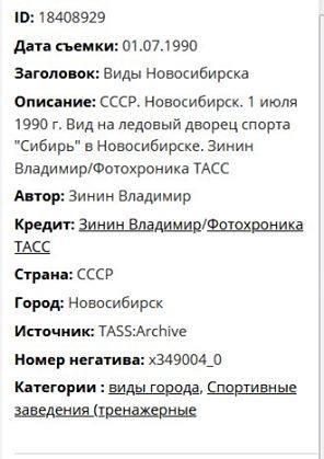 http://images.vfl.ru/ii/1584469114/73d51e1e/29907517_m.jpg