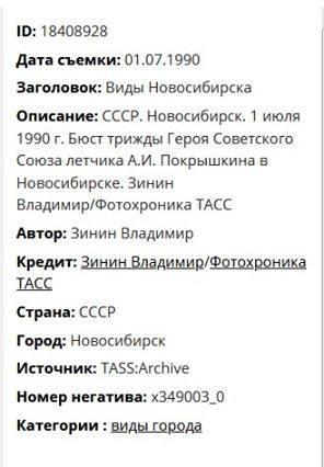 http://images.vfl.ru/ii/1584469270/9eccdf85/29907559_m.jpg
