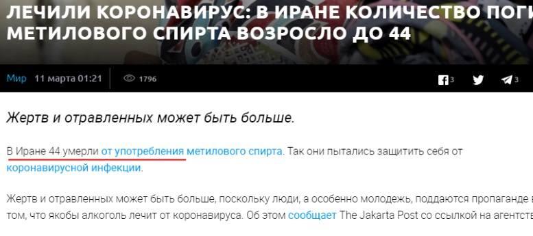 http://images.vfl.ru/ii/1584475935/556bdbee/29908535_m.jpg