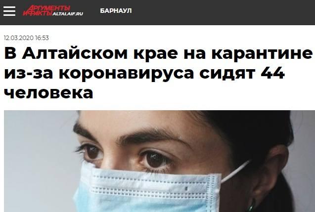 http://images.vfl.ru/ii/1584475935/cacaa85e/29908534_m.jpg