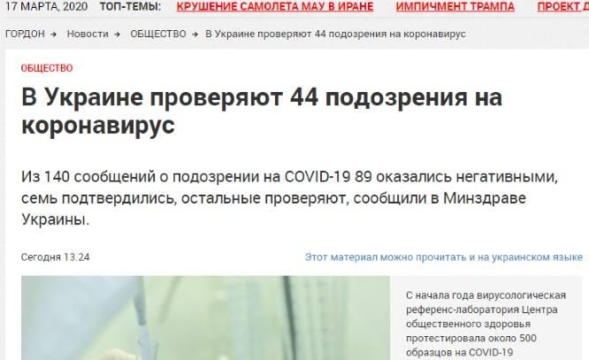http://images.vfl.ru/ii/1584475935/e6eb10b0/29908532_m.jpg