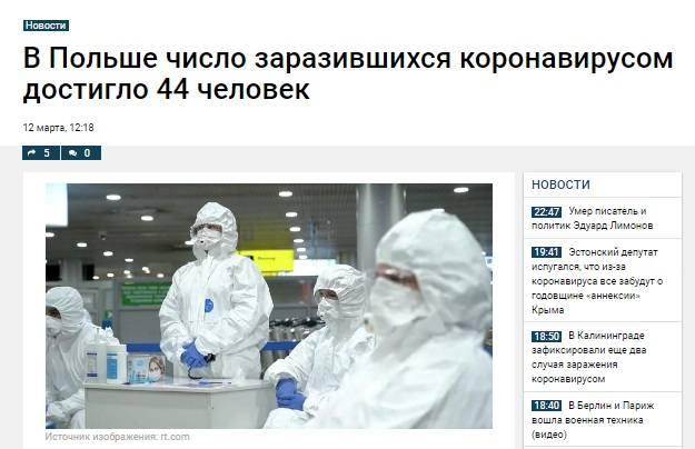 http://images.vfl.ru/ii/1584475935/f7e3d035/29908533_m.jpg