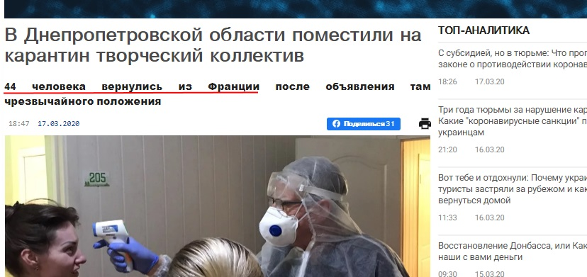 http://images.vfl.ru/ii/1584476775/5abaf80e/29908620.jpg