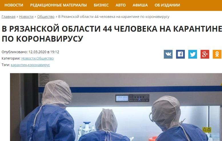 http://images.vfl.ru/ii/1584477096/4c36088c/29908638.jpg
