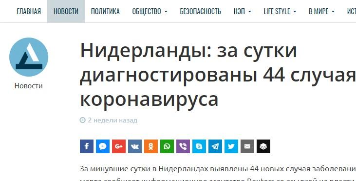 http://images.vfl.ru/ii/1584477585/dccf8261/29908690.jpg