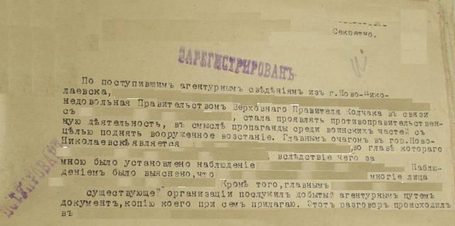 http://images.vfl.ru/ii/1584498171/931ae12b/29909634_m.jpg