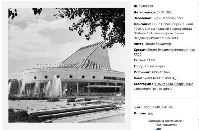 http://images.vfl.ru/ii/1584505285/f0f9a11a/29910120_m.jpg