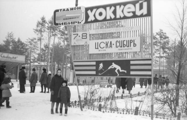 http://images.vfl.ru/ii/1584589701/b26c1b9f/29919810_m.jpg