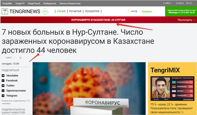 http://images.vfl.ru/ii/1584629693/926c81f1/29926567_m.png