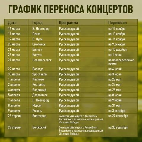 http://images.vfl.ru/ii/1584642778/830b9641/29928555_m.jpg