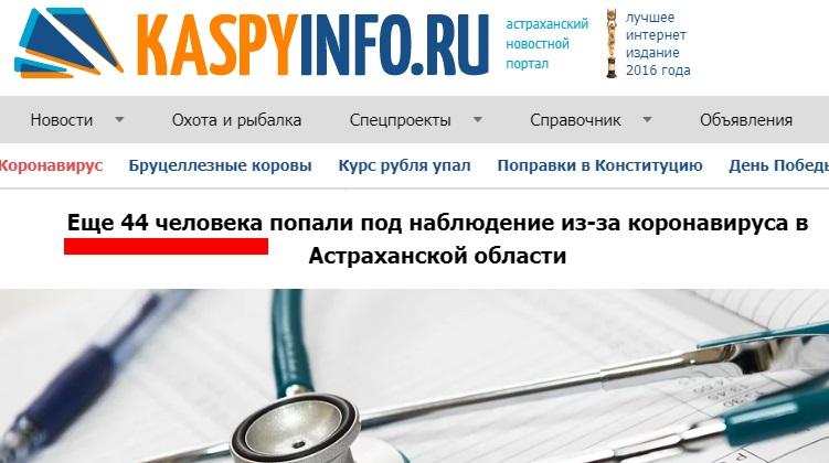http://images.vfl.ru/ii/1584659849/2a7d71d5/29929863.jpg