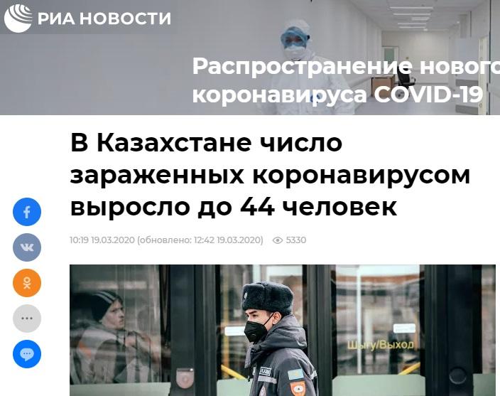http://images.vfl.ru/ii/1584659985/1ef7f77b/29929866.jpg