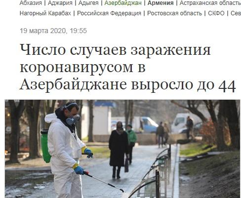 http://images.vfl.ru/ii/1584660110/1e87045b/29929868.jpg