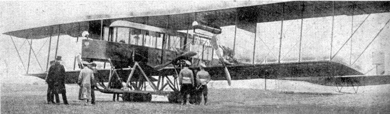 «Русский витязь» был готов в 1913 г.