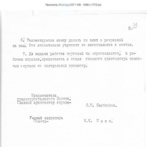 http://images.vfl.ru/ii/1584722740/aaa71ca6/29943742_m.jpg