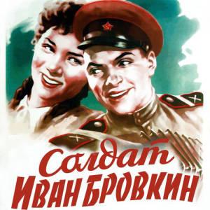 http://images.vfl.ru/ii/1584728300/b85c1f92/29944674_m.jpg
