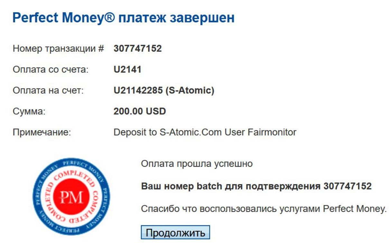 S-Atomic - s-atomic.com