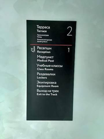 http://images.vfl.ru/ii/1584811951/cf8b6c0d/29955510_m.jpg