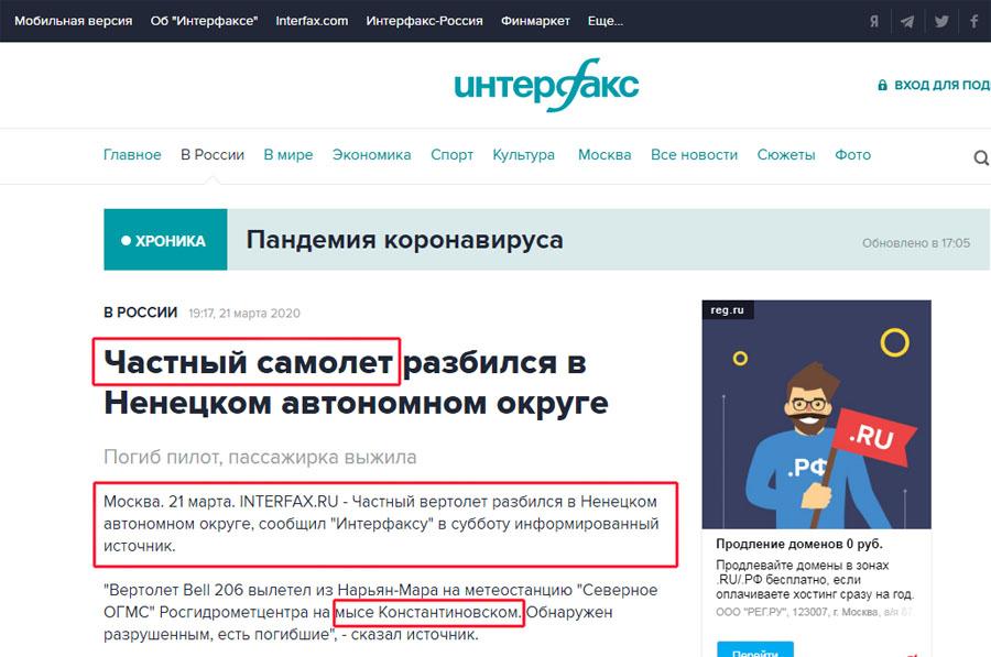 http://images.vfl.ru/ii/1584816266/853c91bf/29956589.jpg