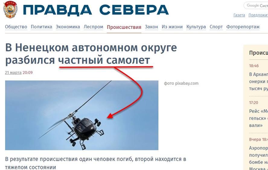http://images.vfl.ru/ii/1584819016/773f4c83/29956996_m.jpg
