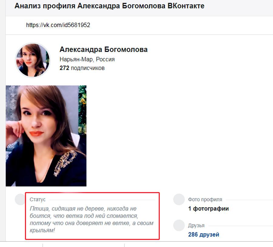 http://images.vfl.ru/ii/1584857194/904e1844/29958735.jpg