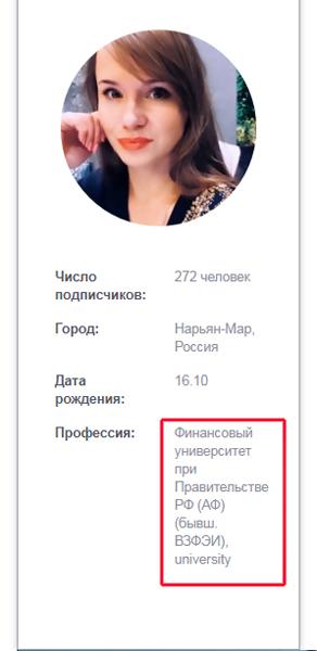 http://images.vfl.ru/ii/1584857514/1711a808/29958770.jpg