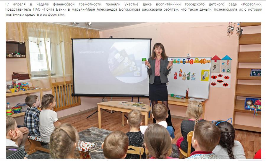 http://images.vfl.ru/ii/1584860057/fe4467f1/29958992.jpg