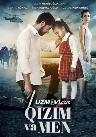Qizim va Men premyera