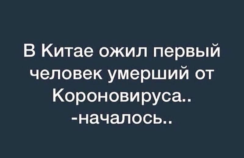 http://images.vfl.ru/ii/1584891054/b8a97c09/29967761.jpg
