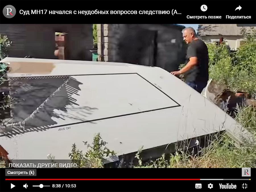 http://images.vfl.ru/ii/1584905788/68665848/29970372.jpg