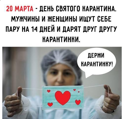 http://images.vfl.ru/ii/1585033280/397ff7df/29984733_m.jpg