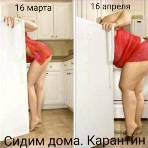 http://images.vfl.ru/ii/1585034480/0aa0d849/29984859_m.jpg