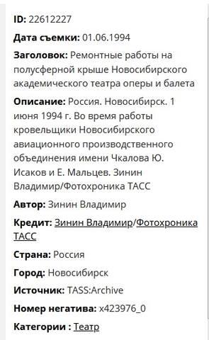 http://images.vfl.ru/ii/1585118923/34737b55/29995563_m.jpg