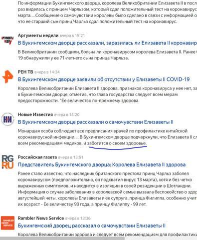 http://images.vfl.ru/ii/1585207412/e5ceba6c/30005534.jpg