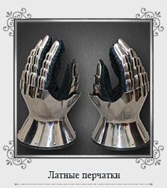 http://images.vfl.ru/ii/1585211114/961200e0/30005822_m.png