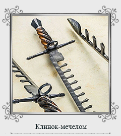 http://images.vfl.ru/ii/1585211115/49be107f/30005825_m.png