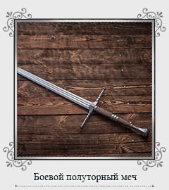 http://images.vfl.ru/ii/1585211115/b221c1d5/30005824_m.png