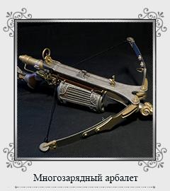 http://images.vfl.ru/ii/1585211116/8d2c6985/30005826_m.png