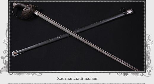 http://images.vfl.ru/ii/1585211119/ffb85b4b/30005832_m.png