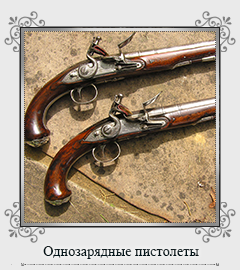 http://images.vfl.ru/ii/1585211162/510bbe45/30005863_m.png