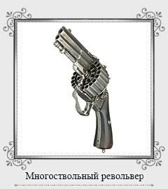 http://images.vfl.ru/ii/1585211165/6a4c2fa1/30005869_m.png