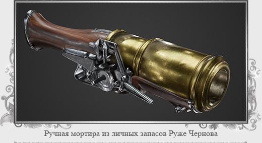 http://images.vfl.ru/ii/1585211205/0299543e/30005876_m.png