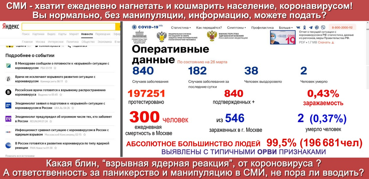 http://images.vfl.ru/ii/1585225328/a131f088/30007812.jpg