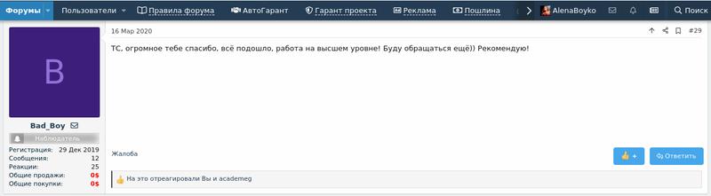 http://images.vfl.ru/ii/1585294297/3d79d6ea/30014583.png