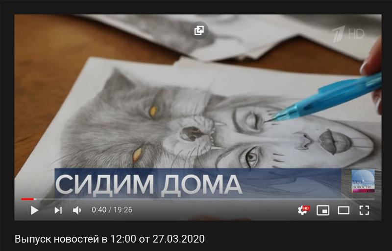 http://images.vfl.ru/ii/1585326797/d4d300c1/30019557.png