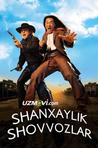 Shanxaylik Shovvozlar