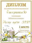 Поздравляем с Днем Рождения Ирину (Ирина Курочкина) 30029262_m